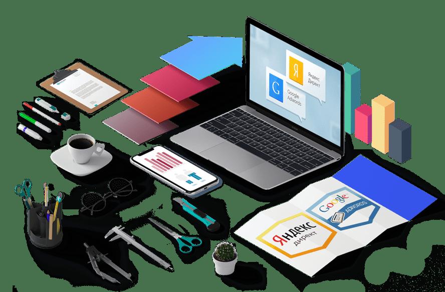 оптимизация и продвижение сайтов
